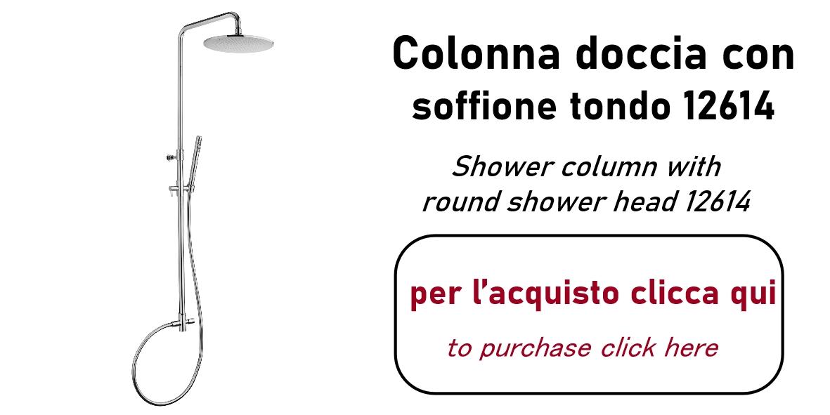 colonna_squadrata_frattini_53614.jpg